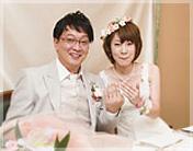 ハッピーブライド(今月の花嫁様)