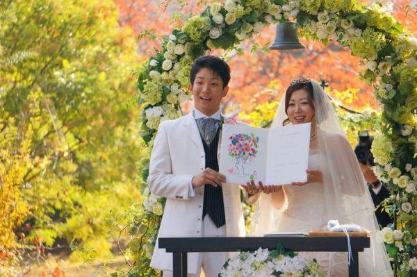 ご結婚 おめでとうございます! 末長くお幸せに!